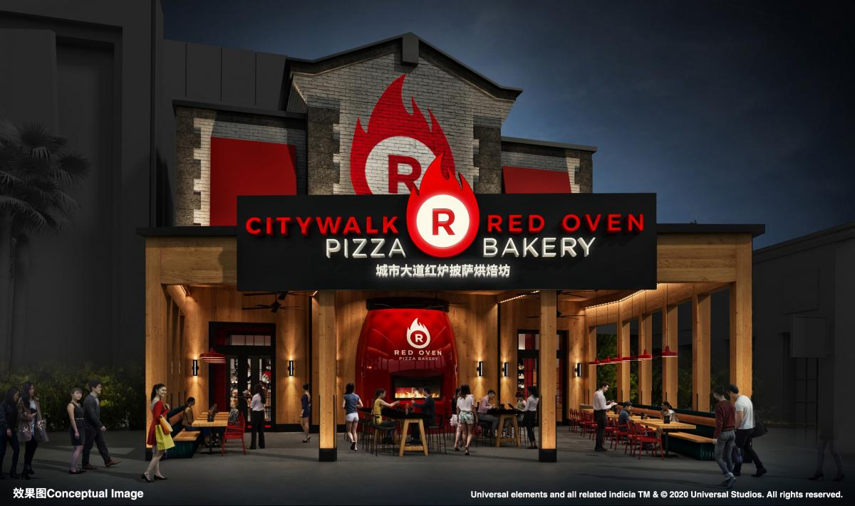 CITYWALK RED OVEN PIZZA BAKERY_Exterior